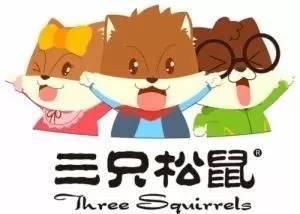 【蜜豹资讯】冲击IPO的三只松鼠,为何可以快速成长