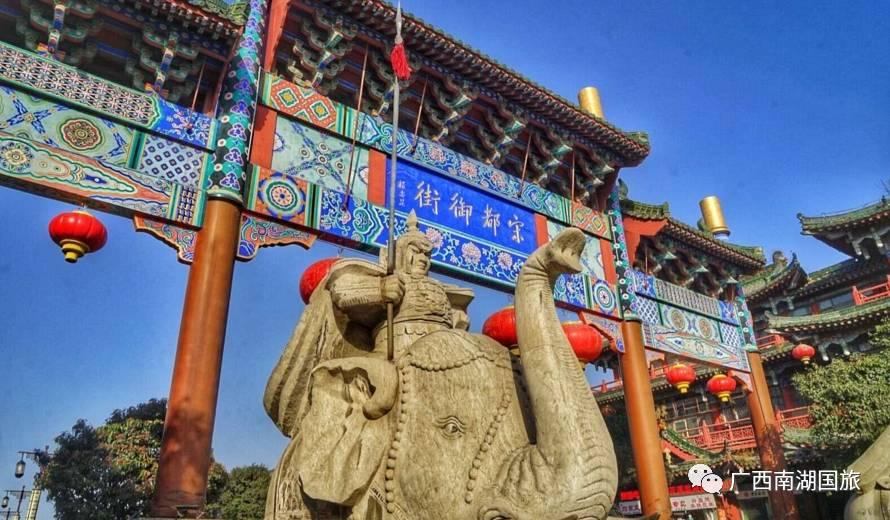 团队实拍 5月2日仅剩少量位置,襄阳古城 洛阳牡丹节 龙门石窟 少林寺 开封空调双卧纯玩8日,会员仅1599元 全区出发