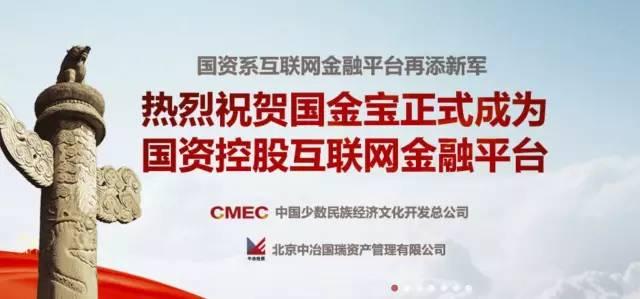 10万元存银行1年净亏537元!中国已进入一个干啥都不赚钱的阶段?
