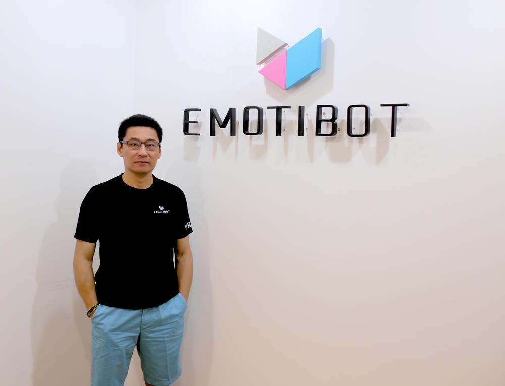 前微软副院长推情感型机器人,未来会怎么样?