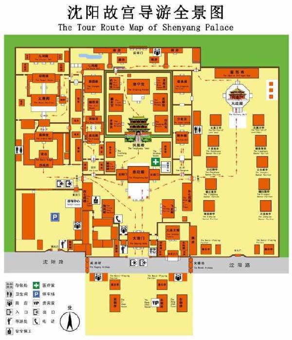 沈阳最新城市规划图