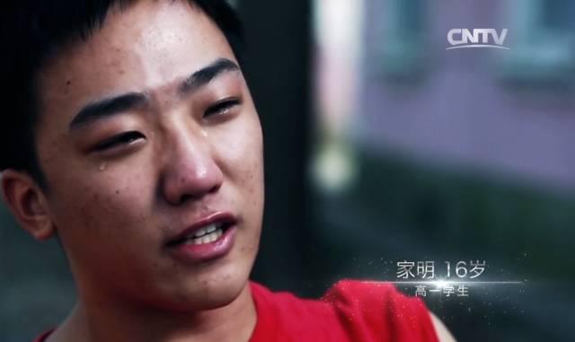 家教 警示 这部纪录片让许多父母泪流满面 爱到最后,为何竟变成了伤害图片