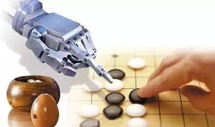 人工智能大风劲刮 巨头AI战略有何不同?  科技资讯 第2张