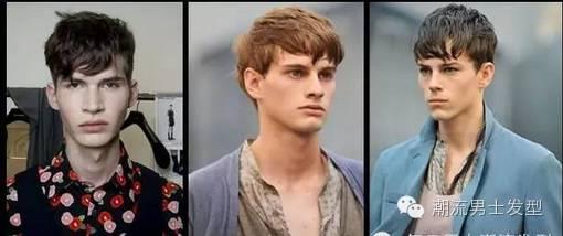 男神发型,今年依旧在流行,选一款去帅吧! 生活方式 图8