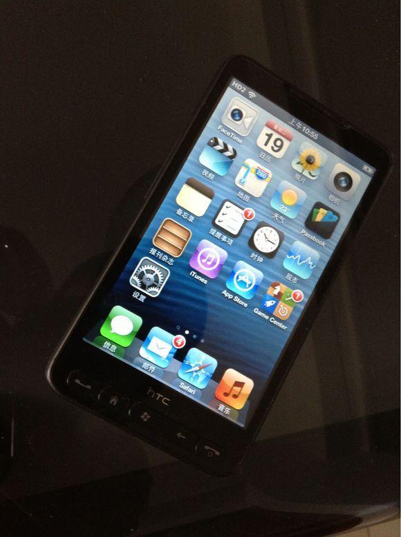 为啥安卓手机刷不了iOS系统?告诉你 aso优化 第8张