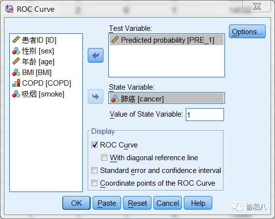 把手 带你学 SPSS 分析多项测量指标的 ROC 曲线
