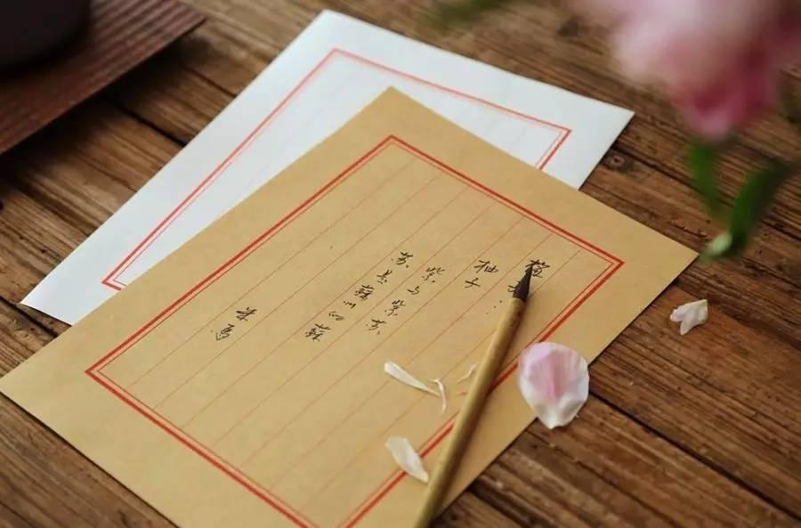 但书信体作文要求略有不同,首先书信格式要正确,其次还必须符合作文的图片