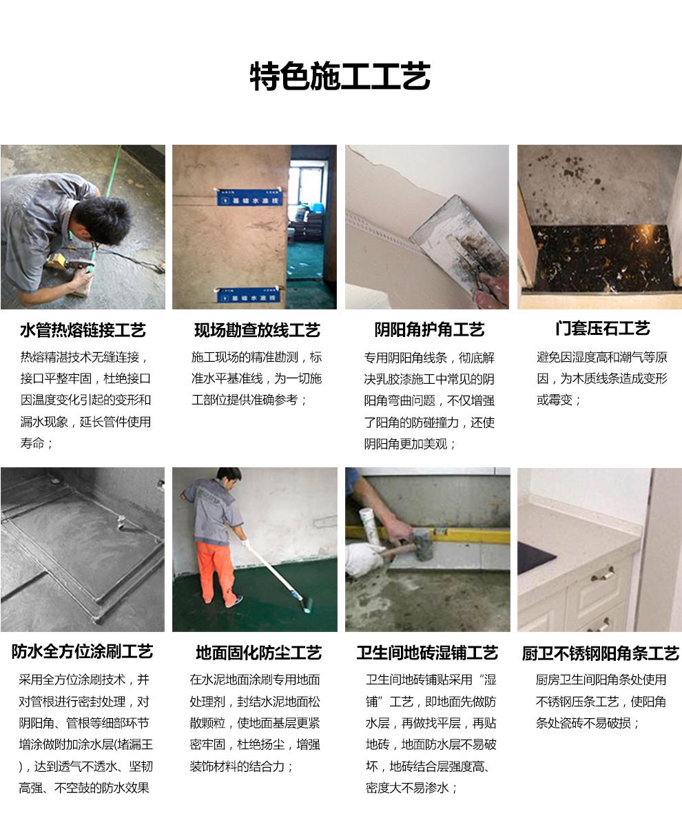 贵阳环保装修,新装修的房子如何除甲醛 - 3012058390 - 贵阳环保装修