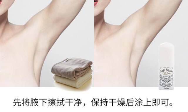 天气一热,无论男人女人,手脚肯定都容易出汗,尤其足部出汗,细菌不断