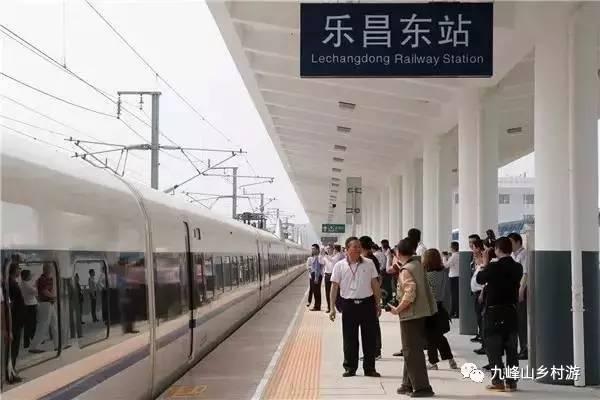 乐昌gdp_7月1日起,广州人坐高铁去这些地方更方便了(3)