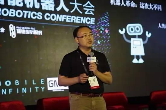 中关村大咖在GMIC上怎么说人工智能! 科技资讯 第7张