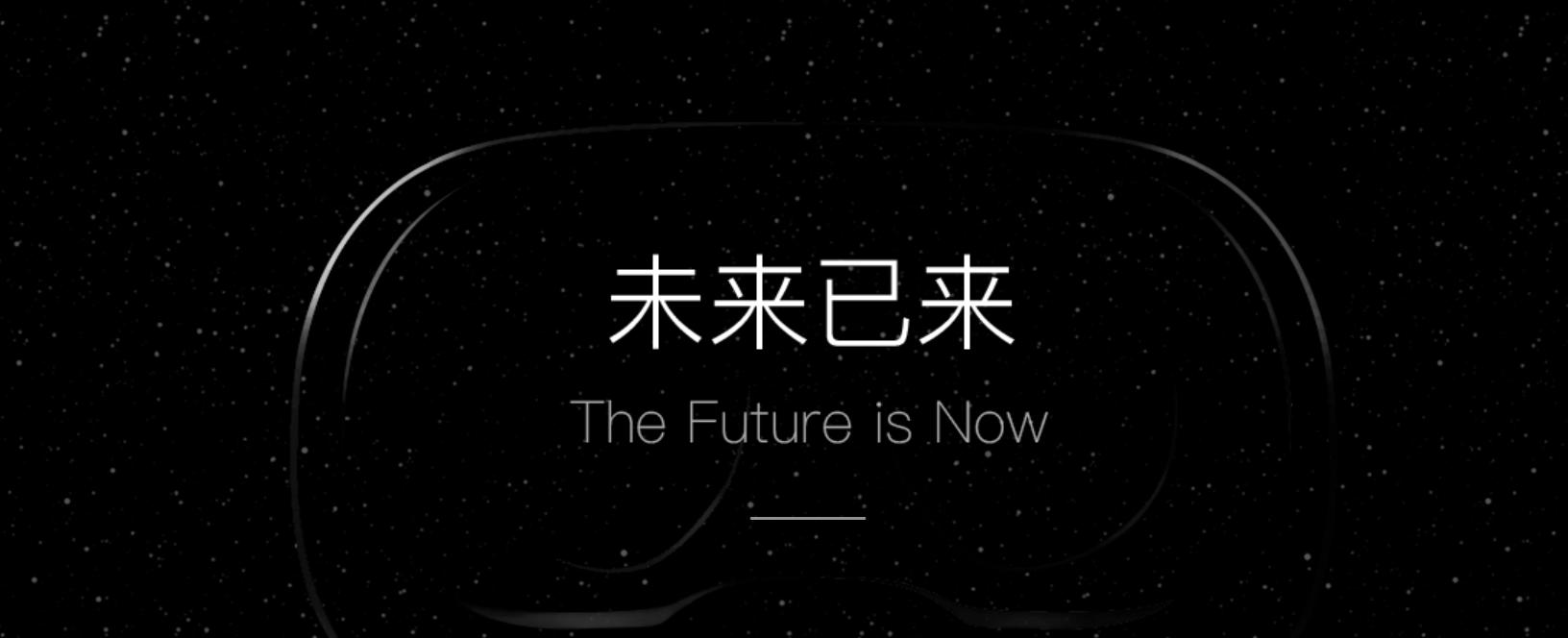 腾讯计划下半年推出VR硬件,创业者有机会吗?