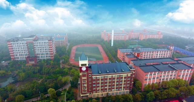 长沙招聘 湖南师大附属思沁中学招聘 共81人图片