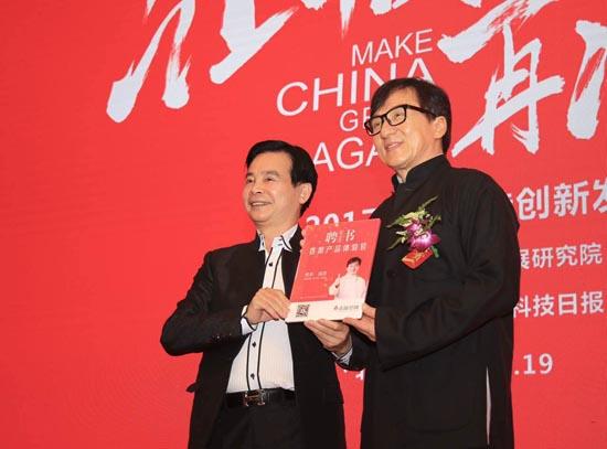 志高续约成龙十年:重塑中国制造的国家新名片