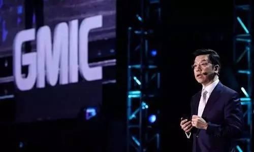 中关村大咖在GMIC上怎么说人工智能!