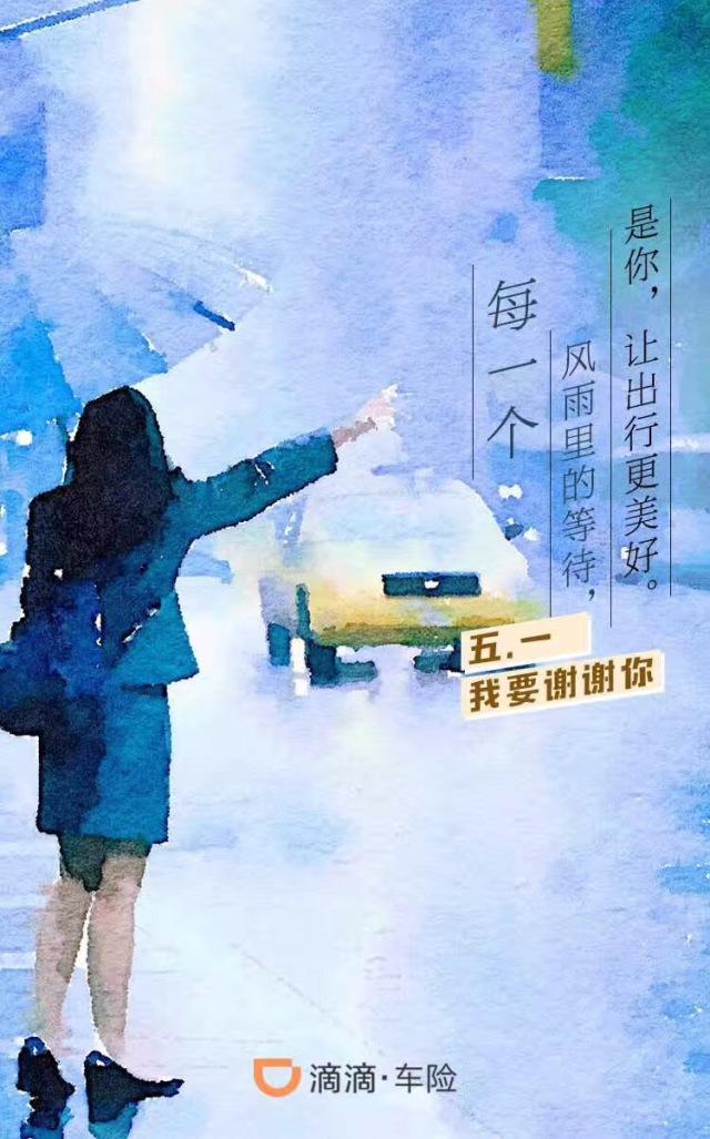 五一杭州游玩攻略_五一游玩文案_五一南京游玩