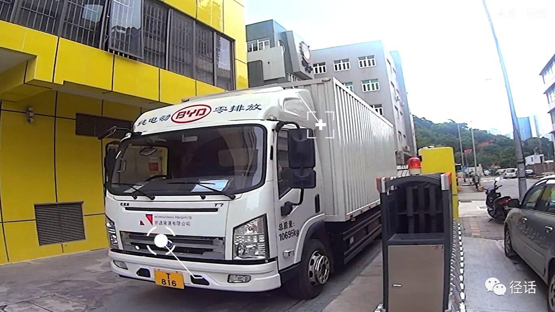 澳门首家线上场.不对澳门首辆纯电动货车来了比亚迪制造