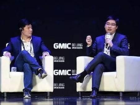 中关村大咖在GMIC上怎么说人工智能! 科技资讯 第4张