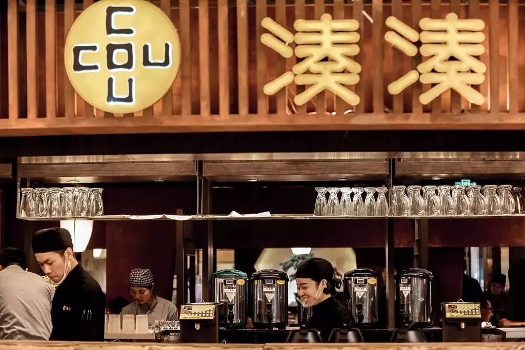 纸鹤+方法新教程凑凑(呷哺呷哺的副茶饮)折千品牌的步骤图解视频模式教程火锅图片