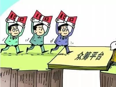 众筹看病骗局屡遭曝光