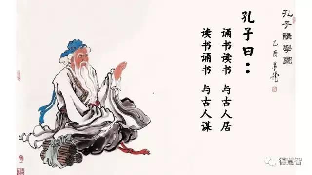 如何正确理解老子 德道经 思想和儒家思想的关系 德道经 是如何开启中