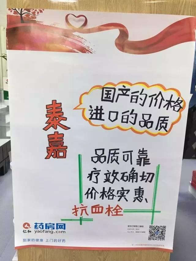 药房网 新一期手绘海报投票开始,时间有限,快来投票