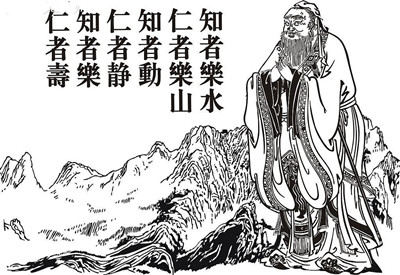 国学论语配画手绘