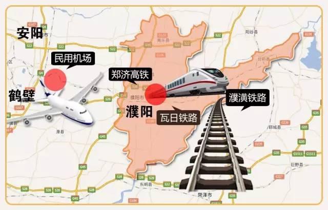 关注 最新交通规划图,濮阳将建机场 高铁 多条铁路高速公路