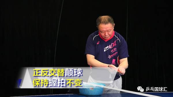 正手太压,反手太架,是业余最常见也最头疼的难题!-乒乓国球汇