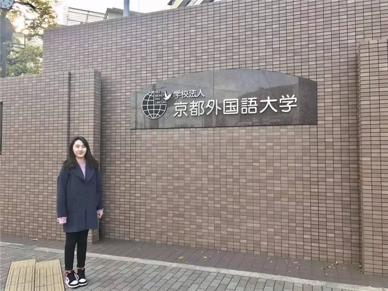 青岛旅游学校2017年面试通知