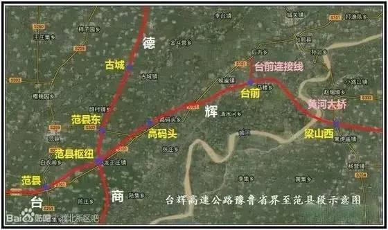 濮阳将建机场 高铁 多条铁路高速公路,最新交通规划图曝光