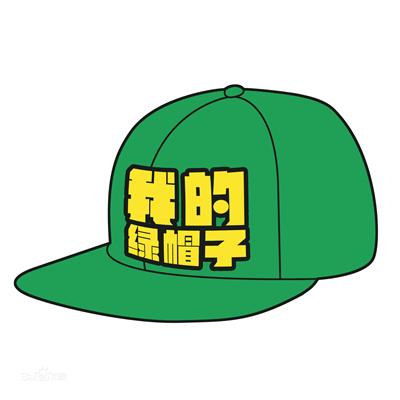 微信发布自带 当然是选择原谅TA 绿帽子表情包