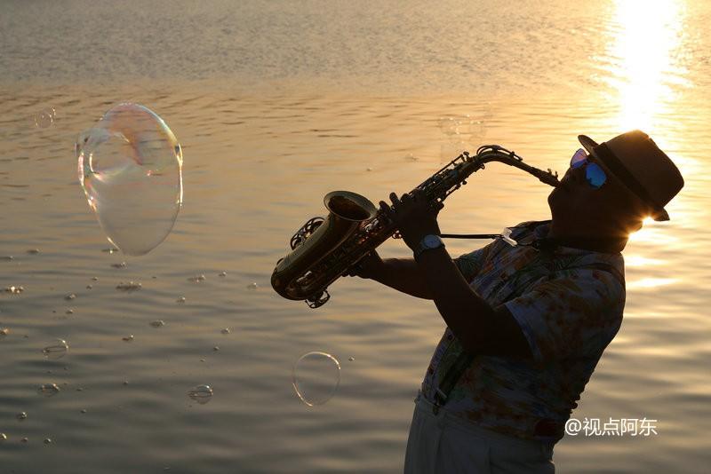 玩魔幻泡泡听萨克斯  芙蓉湖畔看夕阳竟如此醉人 - 视点阿东 - 视点阿东