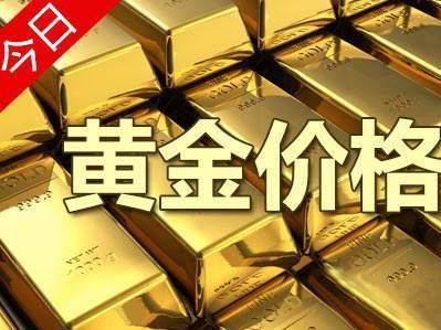 2017年5月3日中国黄金今日价格最新查询