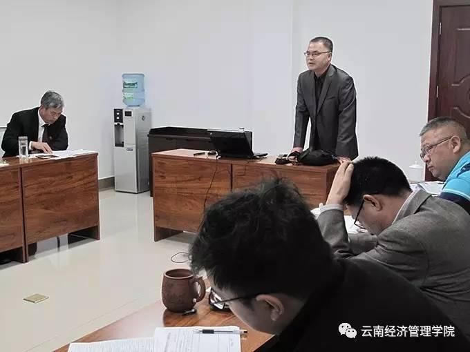 云南翰文教育投资集团 云南经济管理学院2017年度高层次人才选聘会