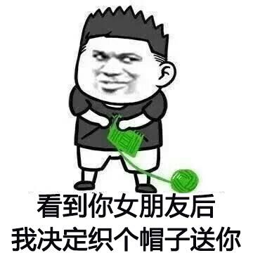微信上线绿帽子表情包 堪称史上最绿的表情包