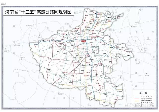 渑池县城市规划图