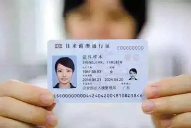 广东省的会计证怎样换新证