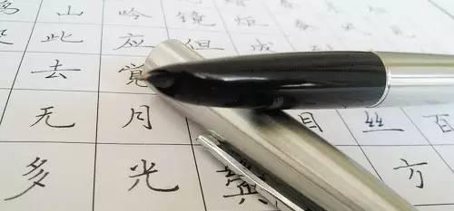 练字 笔画一看就懂,你却一写就丑