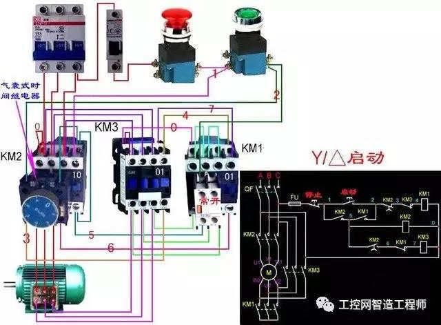 部分网友精彩点评: 1、那个延时闭合和延迟打开不应该是同一个时间,那样容易造成火花短路。星接接触器的断开只用一个辅助接点接在角型接触器得控制回路,不够安全。应该在星型接触器接一个电压继电器,然后用一个常开闭接点,连在角型接触器的控制回路防止造成电源短路。控制回路用380的,电压,好像是不太安全,最好用一个变压器变出一个低压,来控制比较合适。 最重要的是保证星接接触器吸合后角型绝对不可以闭合,会造成三相短路,所以出来俩接触器互锁外,建议在星接安哥电压继电器,它的常闭触电串在角接接触器控制回路。 2、电动机