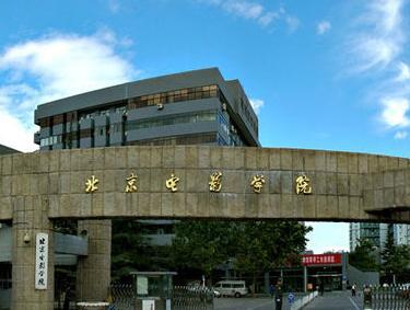 2018年北京电影学院图片摄影创作考研真题,参考书图片