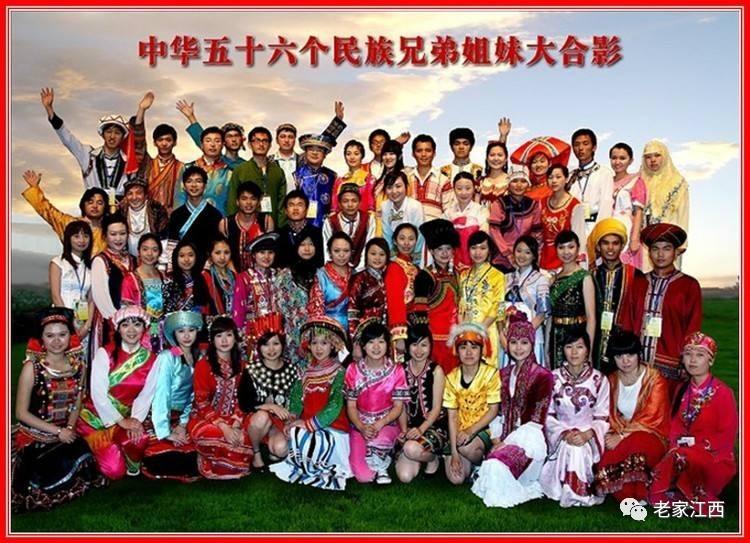 中华五十六个民族服饰 漫画 全集 组图 ,美爆了