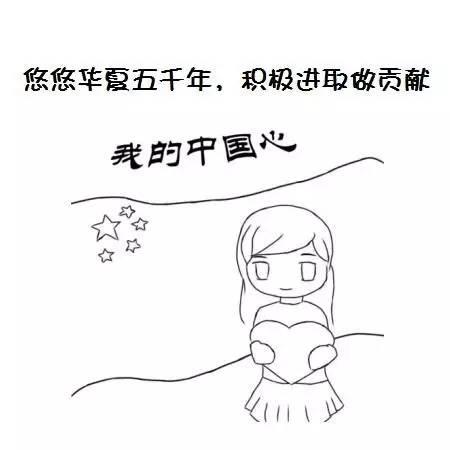 手绘丨五四青年节,我为青春代言