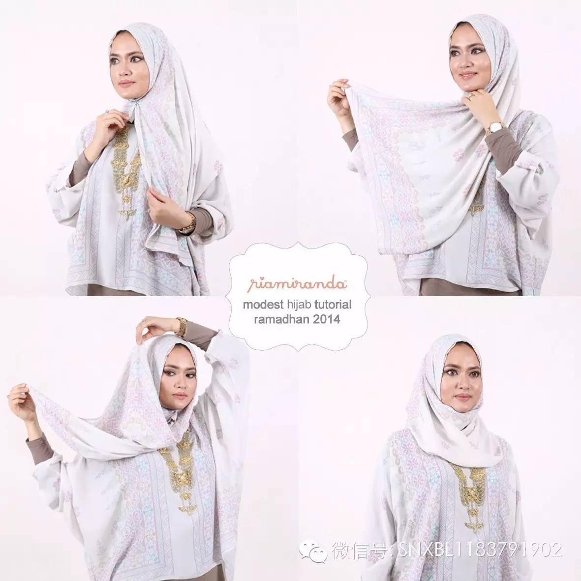 穆斯林头巾戴法