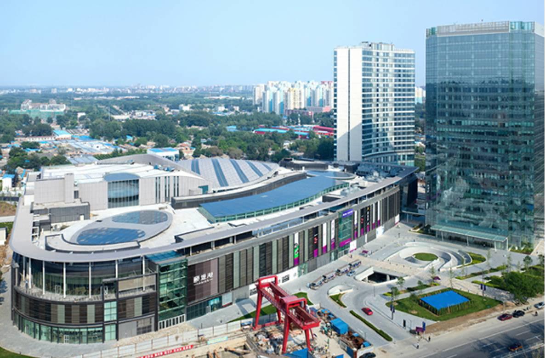 北京颐堤港-太古模式才是商业地产的诗和远方图片