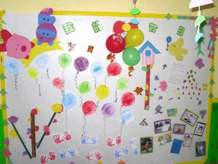 六一儿童节主题墙布置 巧巧手幼儿手工网图片