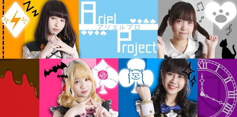 【广州】《Idol Fever Live》上海站4月开启 520Hit爆广州-ANICOGA
