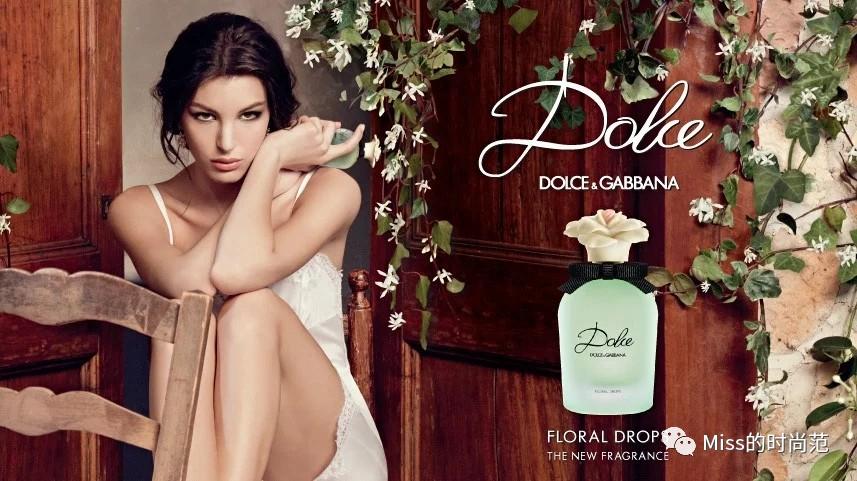 为什么女生都喜欢奢侈品广告?为什么女生要买奢侈品? 时尚潮流 第25张