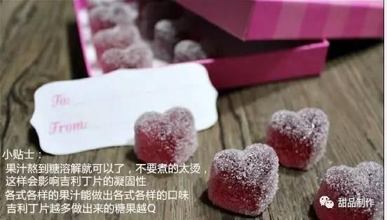 最简单的糖_像马云那样的有钱人爱吃什么 原来竟是它