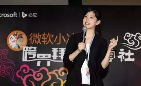 京东老板刘强东老婆的真实身份,已发生大变
